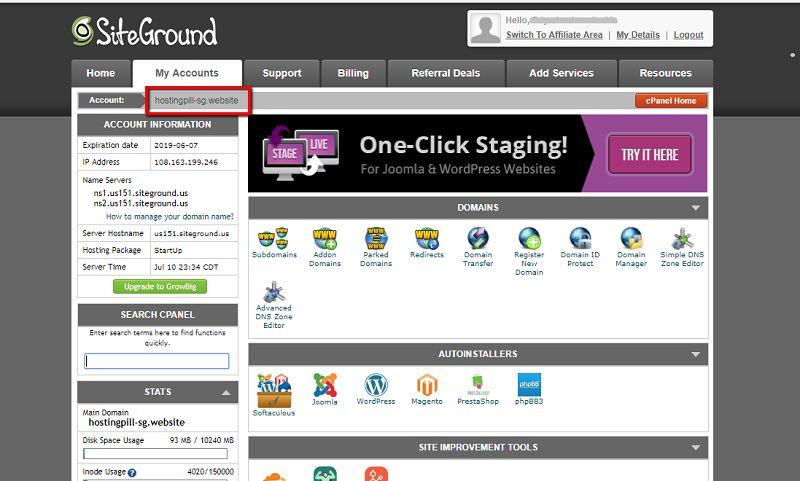 siteground_cPanel