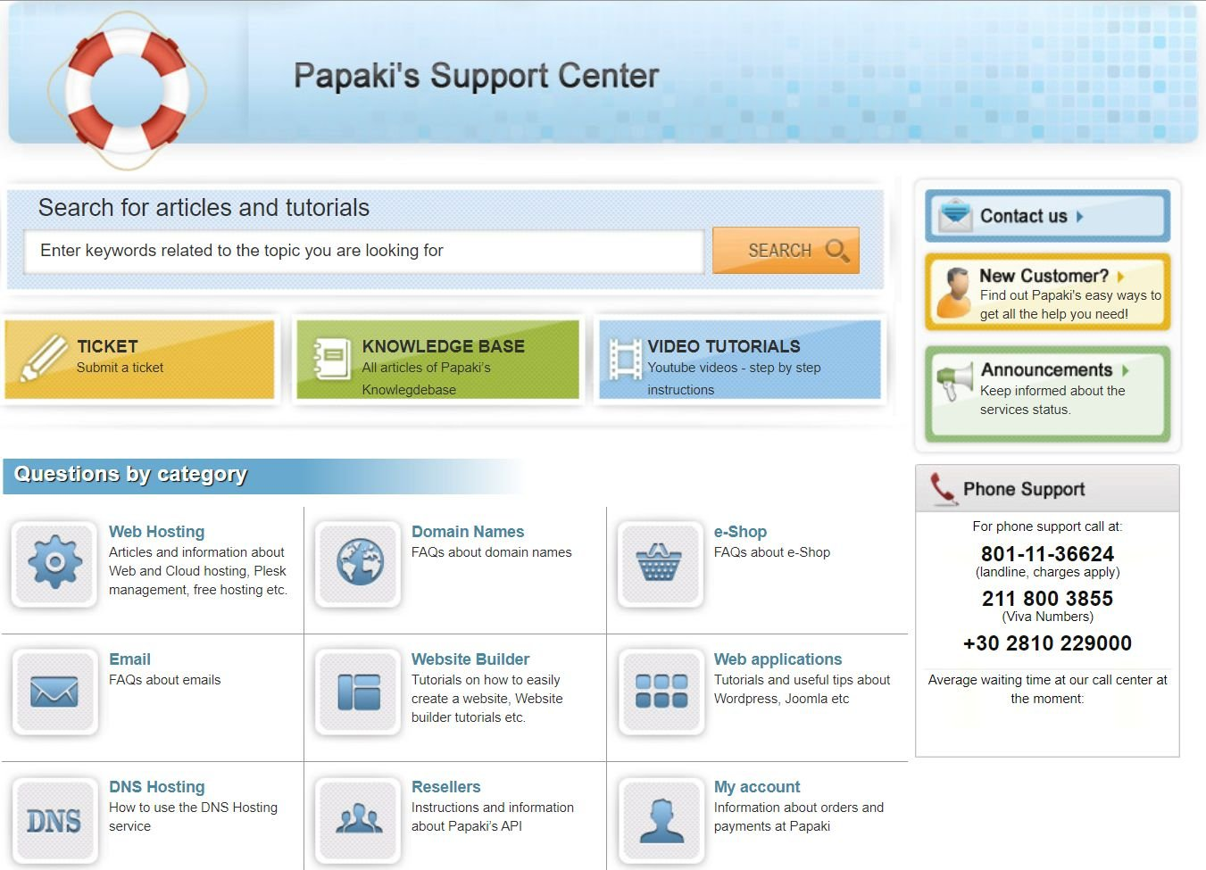 Papaki support center